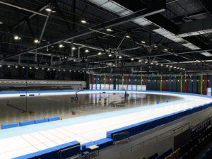 Arena Lodowa wTomaszowie Mazowieckim